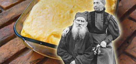Картофельное суфле с сыром по рецепту Софьи Толстой