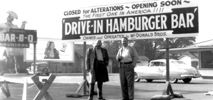 История самого первого в мире Макдональдса