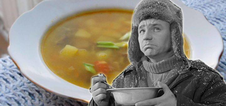 """Грибной суп из """"Девчат"""""""