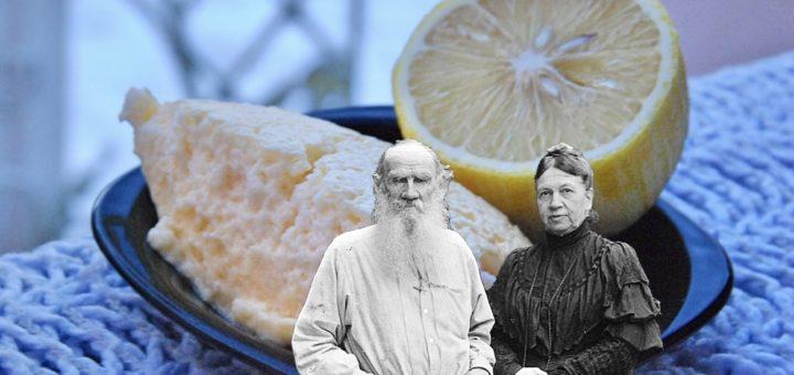 Лимонный омлет по рецепту Софьи Андреевны Толстой