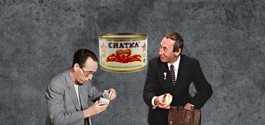История крабовых консервов